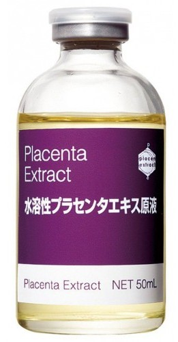 Bb Laboratories Экстракт плаценты / Placenta Extract 50 мл
